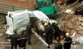 Снимка на инцидента