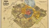 Така е трябвало да изглежда София според градоустройствения план от 1938 г. Това