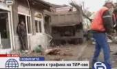 Жестоката катастрофа от Ноември 2004